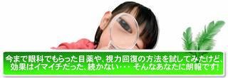 eye110.jpg